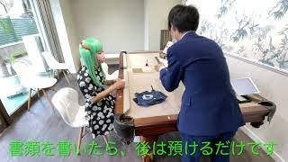 名古屋時計修理工房で電池交換してもらったら対応が丁寧すぎた件