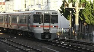東海道本線313系普通列車島田行き草薙駅到着シーン2020.12.10.