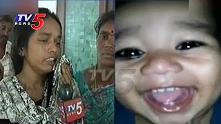 11 Months Old Boy Missing Mystery | Child Navadeep Mother With TV5 | Vizag | TV5 News