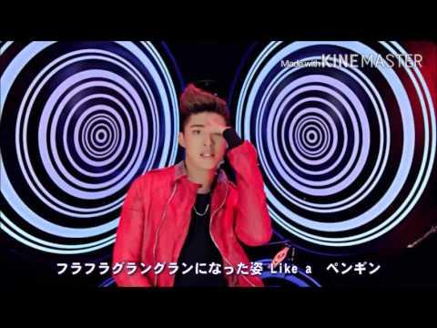 iKON DUMB&DUMBER Japanese ver FULL 日本語歌詞付き