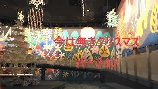 クリスマスバージョン🎄のイッツ・ア・スモールワールド 2014年の東京ディズニーランド thumbnail