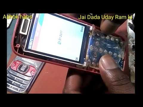 Kechaoda K9 Plus ringer Not Working 100%Solutions