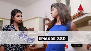 Neela Pabalu   Episode 380   25th October 2019   Sirasa TV Thumbnail