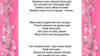 Palat Meri Jaan Lyrics