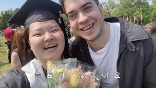 코로나 속 미국 대학 졸업식 & 여행 | Gra…