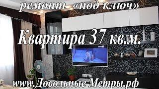 Ремонт квартиры 37 кв.м. в Подмосковье. 3,5 года после ремонта