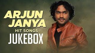 Arjun Janya Hit Songs Jukebox | Birthday Special Songs | Kannada Hit Songs