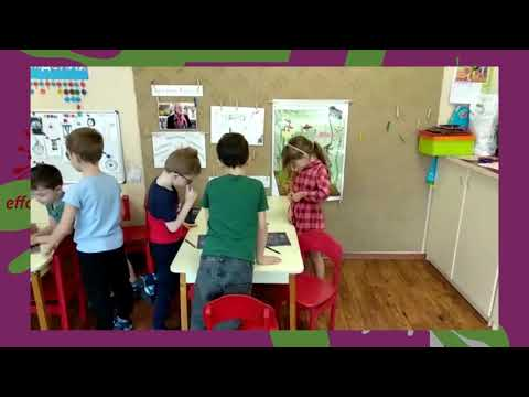 Аквариум.  Работа в группах.  Сравнение картинки и аквариума (1 задание). Детский сад. Гранатик