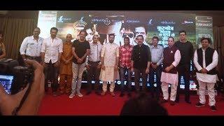 HINDI FILM OFFICER ARJUN SINGH IPS BATCH 2000 REVIEW |STAR CAST |CELEBRITIES