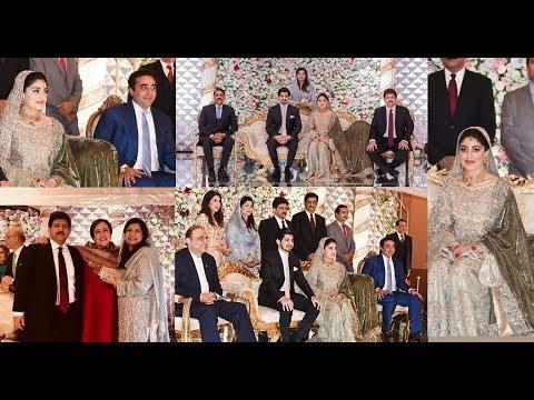 Hamid Mir Son's Arafat Mir Marriage Reception