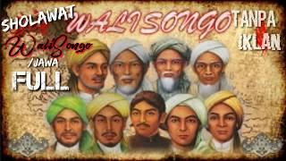Download lagu Sholawat jawa full (Tanpa Iklan)