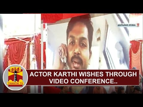 'Actor Karthi' wishes through Video Conference on Nadigar Sangam building Foundation Laying ceremony