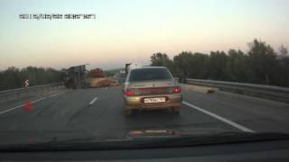 Три аварии на Московском шоссе