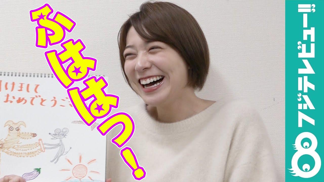 めざまし テレビ 阿部 華 也 子