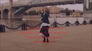 Flamenco Lessons for Beginners Уроки фламенко для начинающих Первый Урок Флорео
