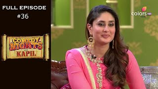 Comedy Nights with Kapil | Full Episode 36 | Imran Khan & Kareena Kapoor