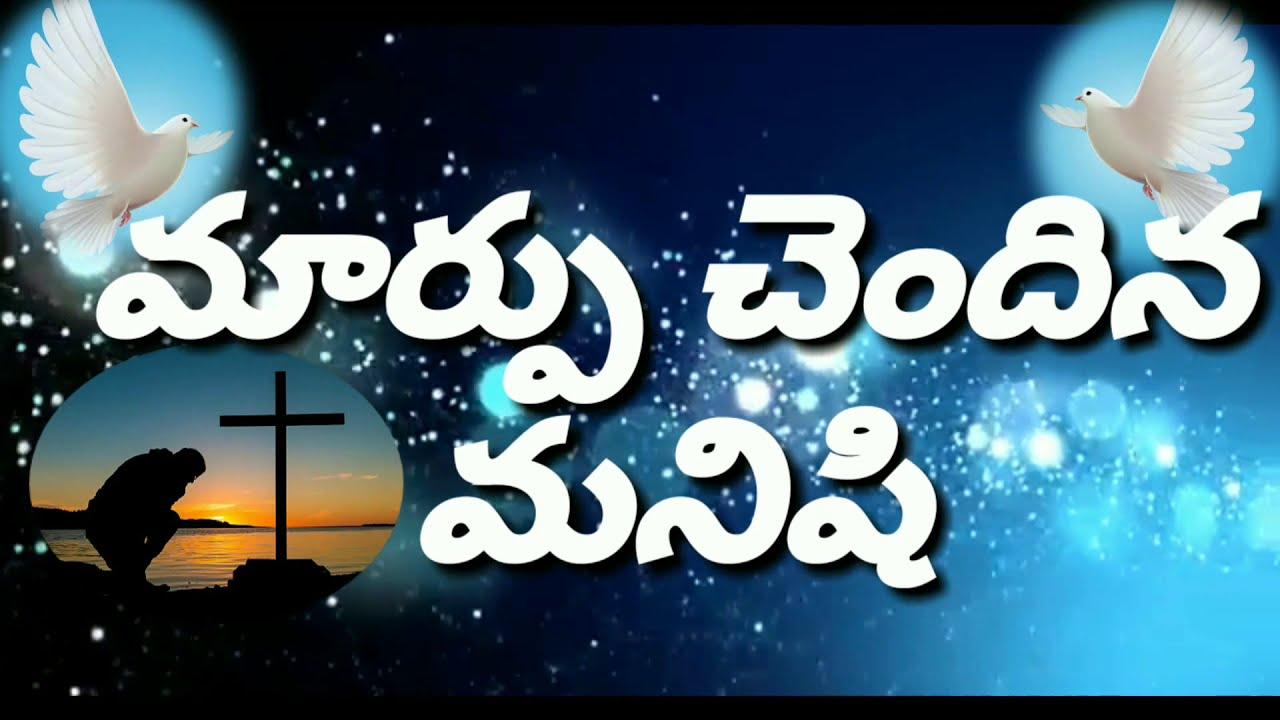 Telugu Christian short film // lightest Telugu short film 2020 // Christian short film