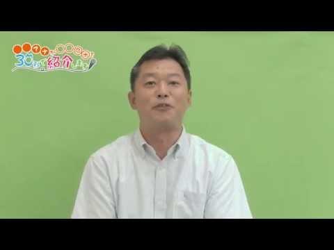 MBS馬野 雅行アナが上泉 雄一アナを30秒で紹介します! - YouTube
