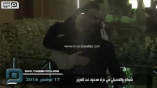 مصر العربية | شيكو والعسيلي في عزاء محمود عبد العزيز