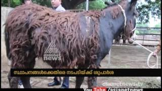 Cruelty to Animals in Laboratories  Asianet News Exclusive