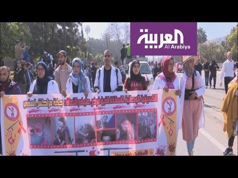 معلمو المغرب يصعدون ..والأمن يفض احتجاجهم  - نشر قبل 3 ساعة