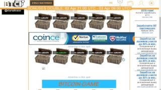 Boxbit.co.in - биткоин игра. Найди сундук в 181818 сатош