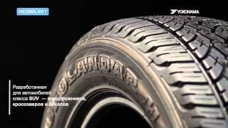 Обзор шины YOKOHAMA Geolandar HT S G051