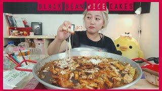 BLACK BEAN Rice Cakes Tteokbokki 짜장떡볶이 Mukbang  KEEMI