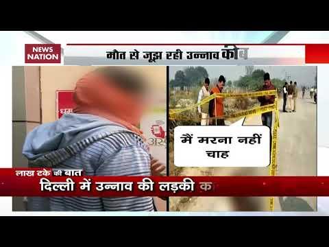 Unnao Rape Case: Will Encounters Take Place In Uttar Pradesh Too?