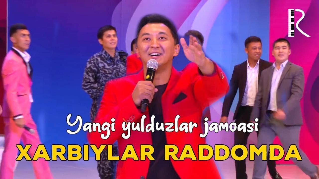 QVZ 2019 - Yangi yulduzlar jamoasi - Xarbiylar raddomda