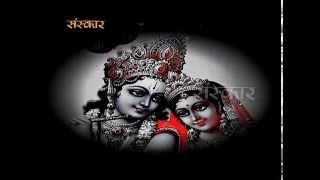 Dekho Bansuriya Bajaye | Sharma Bandhu | Unrelease