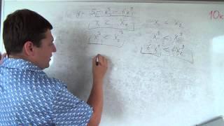 Алгебра 10 класс. 11 сентября. Исследование функции на монотонность, используя свойства числовых н
