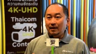 """ประมวลภาพ โครงการ 4K Contest  """"Beautiful THAILAND""""   ความคมชัดสูงระดับ 4k-UHD"""