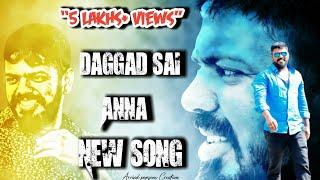 Bowenpally Daggad Sai Anna 2019 Birthday Special Song Gifted By Malkajgiri Chenna