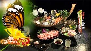 肉鍋を食う女 - JapaneseClass.j...