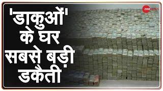 Special Report: 'द ग्रेट रॉबरी' - चोरी की हैरान करने वाली वारदात | Biggest Robbery | Crime Story
