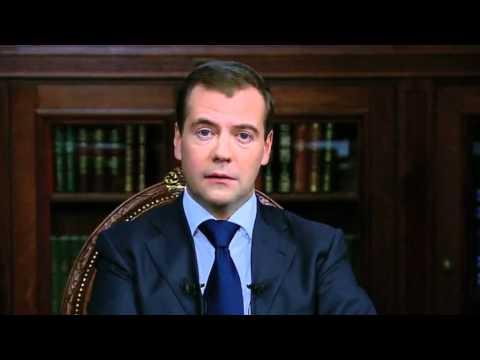 Президент РФ Медведев - интервью от 30.09.2011. Medvedev - Interview