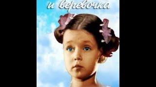 """Доброе детское кино """"Слон и веревочка"""" / 1945"""