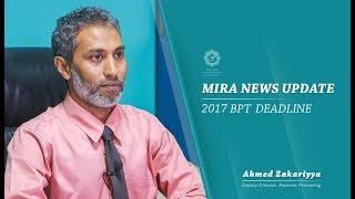 MIRA News Update - 2017 BPT Deadline