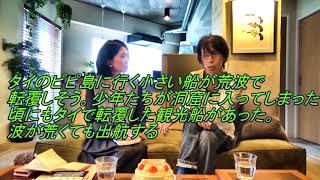 その②は、日本人は個の力が弱く、集団ではないと動けない、という話が中...