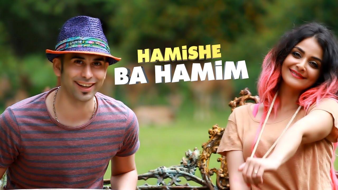 25 band hamishe ba hamim