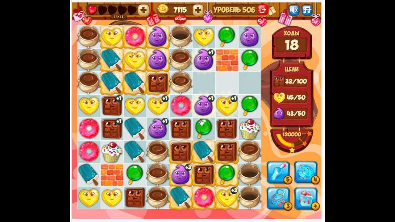 скачать игру сладости на андроид