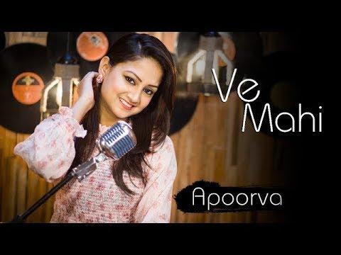 ve-maahi---kesari-|-(female-version)-|-singing-video-|-apoorva-kohli-|-music-songs
