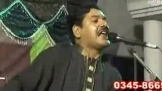 Maara Hovay Yaar | Ashraf Mirza | New Punjabi Saraiki Culture Song (Full HD)