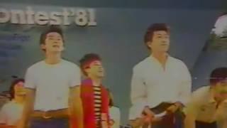 1981/09/13 合歓の郷(三重県) 「やけとうや」