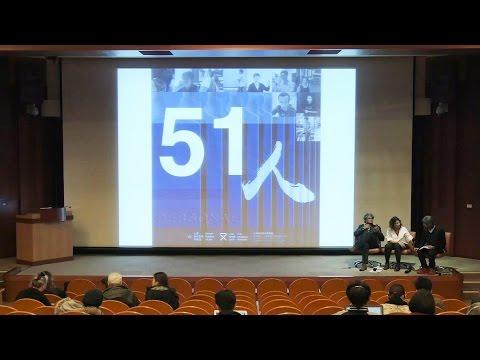 北美館│2016台北雙年展論壇 | 瑞克斯三人組 TB2016 SYMPOSIUM  Raqs Media Collective