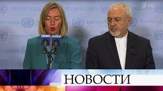 Участники иранской ядерной сделки намерены создать специальный механизм для расчетов с Тегераном.