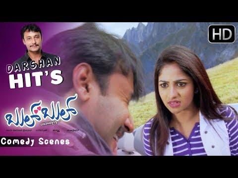 Rachitha Ram Teaches Darshan to read   Kannada Comedy Scenes   Bul Bul Kannada Movie