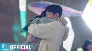 Download [MV] 볼빨간사춘기 - Love Letter [스타트업 OST Part.12 (START-UP OST Part.12)]