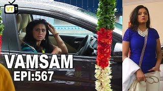 Vamsam - Tamil Serial | Episode 567 | 15/05/2015